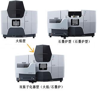 AA-7700 series