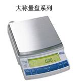 上海言合儀器科技有限公司