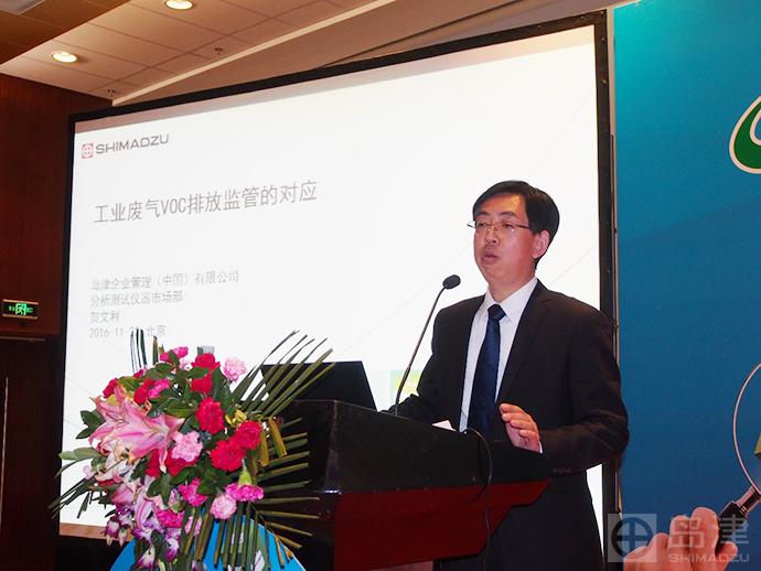 岛津中国-新闻及活动-最新信息-在线分析论坛岛津