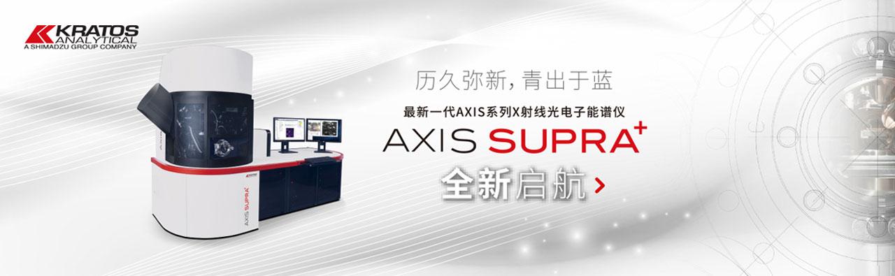 AXIS SUPRA+