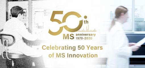 龙8国际登录质谱50周年纪念