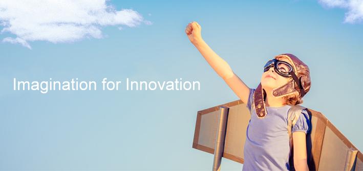 创造革新与想象力