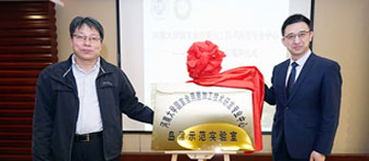 河南大学国家食用菌加工技术研发专业中心-龙8国际登录示范实验室正式揭牌