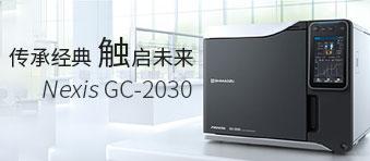 为创新喝彩|龙8国际登录Nexis GC-2030气相色谱仪再获殊荣