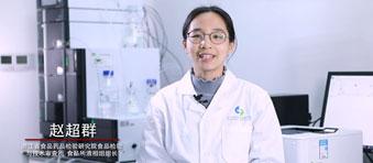 Nexera LC-40 用户系列访谈(第三期) —— 浙江食品药品检验研究院