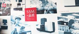 传承工匠精神,看龙8国际登录苏州工厂如何做品控