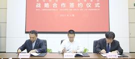 泰坦科技与龙8国际登录集团签订战略合作协议
