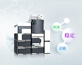 Essentia LC-16AAA氨基酸分析仪