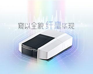 紫外UV-2600i/ UV-2700i